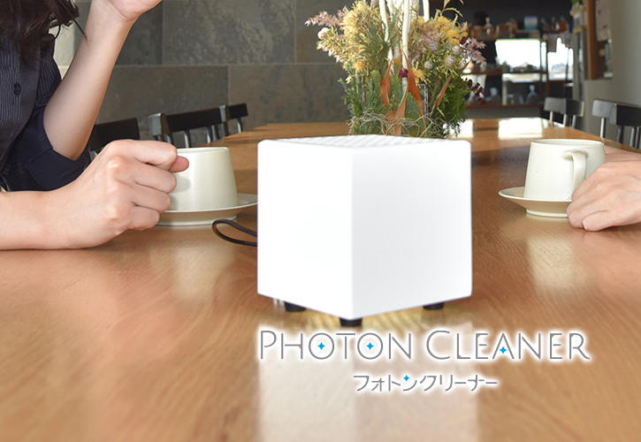 photon-cleaner